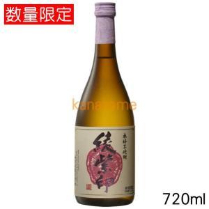 宝山 綾紫印 720ml|kanazawa-saketen