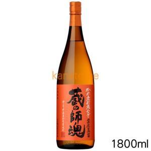 蔵の師魂 くらのしこん 麦焼酎 1800ml|kanazawa-saketen