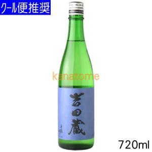 手取川 てどりがわ 吉田蔵 よしだぐら 純米大吟醸 720ml|kanazawa-saketen