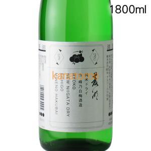 菱湖 りょうこ 純米ドライ 1800ml|kanazawa-saketen
