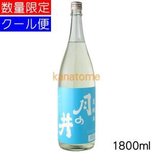 月の井 つきのい 夏純米 1800ml 要冷蔵|kanazawa-saketen