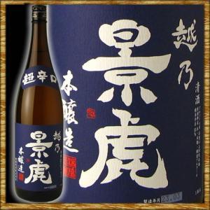 越乃景虎 こしのかげとら 本醸造 超辛口 1800ml|kanazawa-saketen