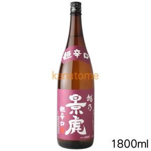 越乃景虎 こしのかげとら 超辛口 1800ml|kanazawa-saketen
