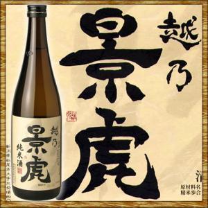 越乃景虎 こしのかげとら 純米 720ml|kanazawa-saketen