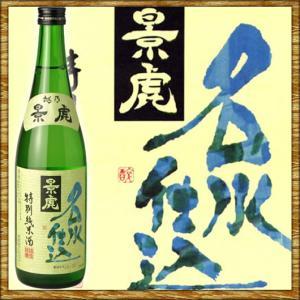 越乃景虎 こしのかげとら 名水仕込 特別純米 720ml|kanazawa-saketen