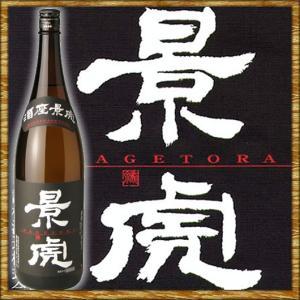 酒座景虎 しゅざかげとら 本醸造 1800ml|kanazawa-saketen