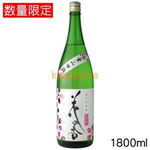 花の香 はなのか 純米大吟醸 桜花 おうか 1800ml|kanazawa-saketen