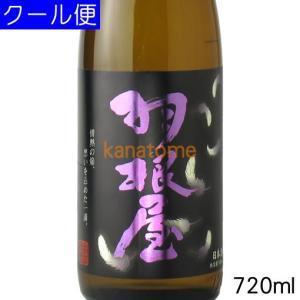 羽根屋 純米大吟醸 翼 720ml 要冷蔵|kanazawa-saketen