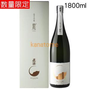 梅乃宿 うめのやど クールあらごしもも酒 720ml|kanazawa-saketen