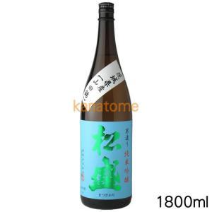 松盛 まつざかり 純米吟醸 山田錦 1800ml|kanazawa-saketen