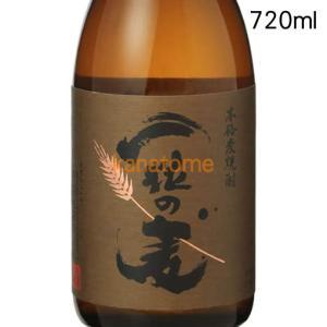 一粒の麦  720ml|kanazawa-saketen