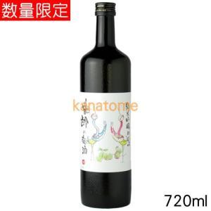 鶴齢の梅酒 純米吟醸仕込み 720ml|kanazawa-saketen