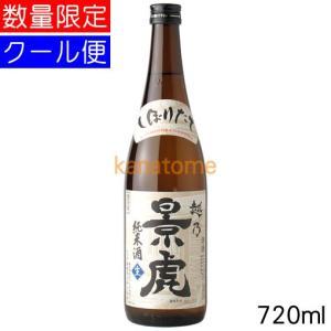 越乃景虎 こしのかげとら 純米しぼりたて 720ml 要冷蔵|kanazawa-saketen
