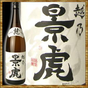 越乃景虎 こしのかげとら 龍 1800ml|kanazawa-saketen