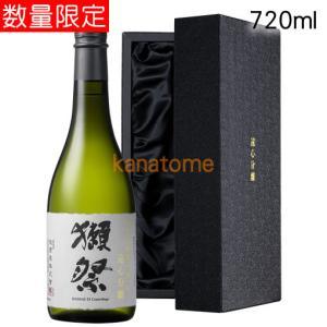 獺祭 だっさい 純米大吟醸 磨き二割三分 遠心分離 720ml|kanazawa-saketen