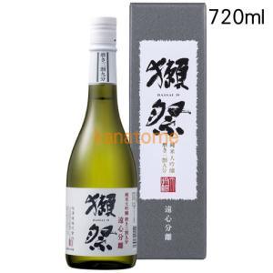 獺祭 だっさい 純米大吟醸 磨き三割九分 遠心分離 720ml|kanazawa-saketen