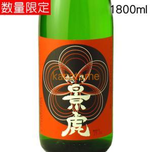 越乃景虎 こしのかげとら 梅酒 1800ml|kanazawa-saketen