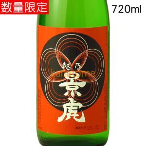 越乃景虎 こしのかげとら 梅酒 720ml|kanazawa-saketen
