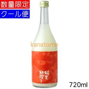 稲里 いなさと 初搾り 720ml 要冷蔵|kanazawa-saketen