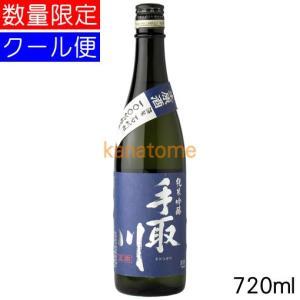 手取川 てどりがわ 純米吟醸 石川門 720ml 要冷蔵|kanazawa-saketen