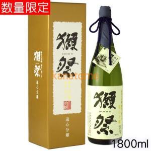 獺祭 だっさい 日本酒 純米大吟醸 磨き二割三分 遠心分離 1800ml|kanazawa-saketen