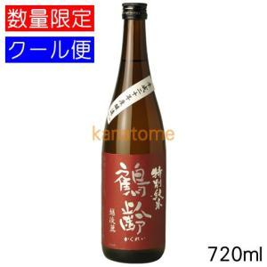 鶴齢 かくれい 特別純米 越淡麗 720ml 要冷蔵|kanazawa-saketen