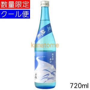 手取川 てどりがわ 夏純米 720ml 要冷蔵 kanazawa-saketen