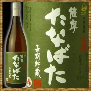 たなばた古酒 1800ml|kanazawa-saketen