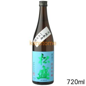 松盛 まつざかり 純米吟醸 山田錦 720ml|kanazawa-saketen
