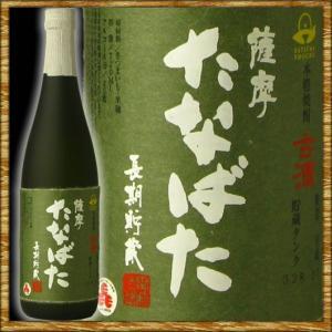 たなばた古酒 720ml|kanazawa-saketen