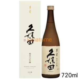 久保田 萬寿 純米大吟醸 720ml|kanazawa-saketen