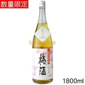 さつまの梅酒 1800ml|kanazawa-saketen