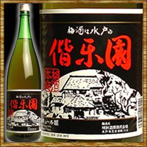 水戸の偕楽園 1800ml|kanazawa-saketen