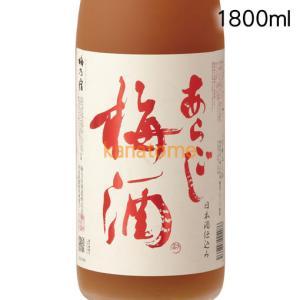 梅乃宿 うめのやど あらごし梅酒 1800ml|kanazawa-saketen