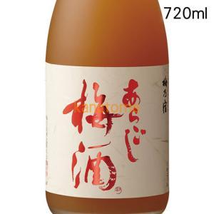 梅乃宿 うめのやど あらごし梅酒 720ml|kanazawa-saketen