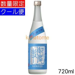 御慶事 ごけいじ 純米吟醸 生酒 720ml 要冷蔵|kanazawa-saketen