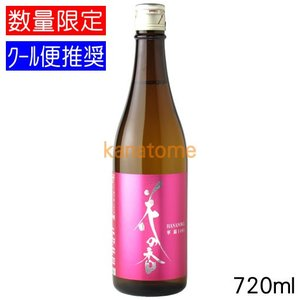 花の香 はなのか 純米吟醸 華錦×1401 720ml|kanazawa-saketen