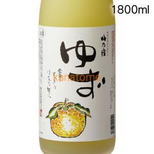 梅乃宿 うめのやど ゆず酒 1800ml|kanazawa-saketen