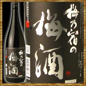 梅乃宿 うめのやど 梅酒 黒ラベル 1800ml|kanazawa-saketen