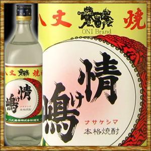 情け嶋 なさけじま 700ml|kanazawa-saketen
