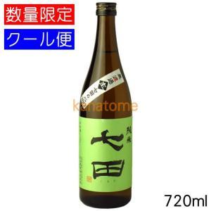 七田 しちだ 純米無濾過 生酒 720ml 要冷蔵|kanazawa-saketen