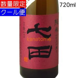 七田 しちだ 純米 七割五分磨き 愛山 生酒 720ml 要冷蔵|kanazawa-saketen