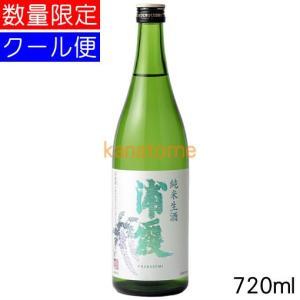 浦霞 うらがすみ 純米生酒 720ml 要冷蔵|kanazawa-saketen