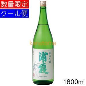 浦霞 うらがすみ 純米生酒 1800ml 要冷蔵|kanazawa-saketen