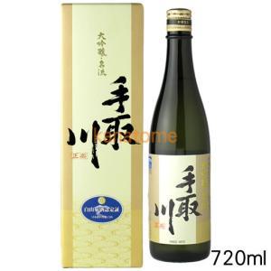 手取川 てどりがわ 大吟醸 名流 720ml|kanazawa-saketen