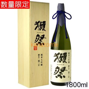 獺祭 だっさい 純米大吟醸 磨き二割三分 木箱入 1800ml|kanazawa-saketen