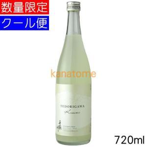 手取川 てどりがわ 純米大吟醸 kasumi 720ml 要冷蔵 kanazawa-saketen