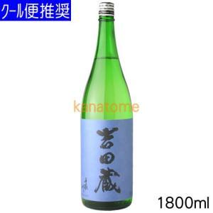 手取川 てどりがわ 吉田蔵 よしだぐら 純米大吟醸 1800ml|kanazawa-saketen