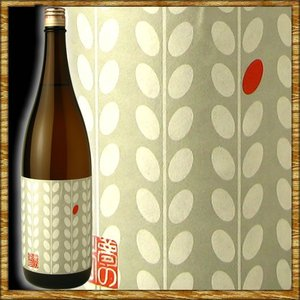 国権 こっけん 特別純米 夢の香 1800ml|kanazawa-saketen