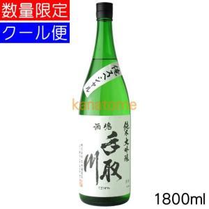 手取川 てどりがわ 純米大吟醸 特醸あらばしり 1800ml 要冷蔵|kanazawa-saketen